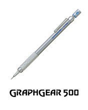 image of mechanical pencil